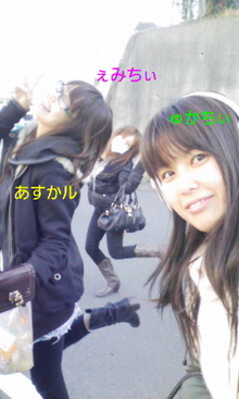 平井絵美☆ぇみLOVEキティー☆ブ・ロ・グ(o^o^o)-2010020920320000.jpg