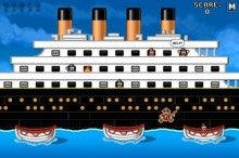 みどりさんのゲームチェック!-titanic2