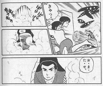 https://stat.ameba.jp/user_images/20100210/01/mori-arch-econo/d9/8f/j/o0410034210408086146.jpg?caw=800