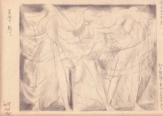 末松正樹」展 2/10 | SHOKEI 'S TIMES