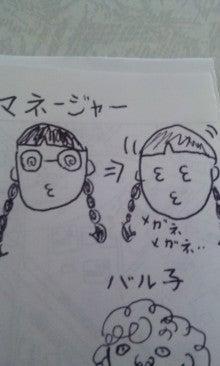 秋田仮装プロジェクト・ジェイ☆ソンぶろぐ-091118_1026~01.jpg