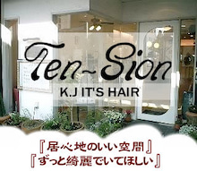 Ten-Sion  k・j it's HAIR  hashizo blog