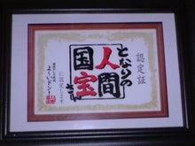 ririkaruのブログ-20100210154722.jpg