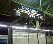 ラブエステ★ A嬢のブログ-20100210233626.jpg