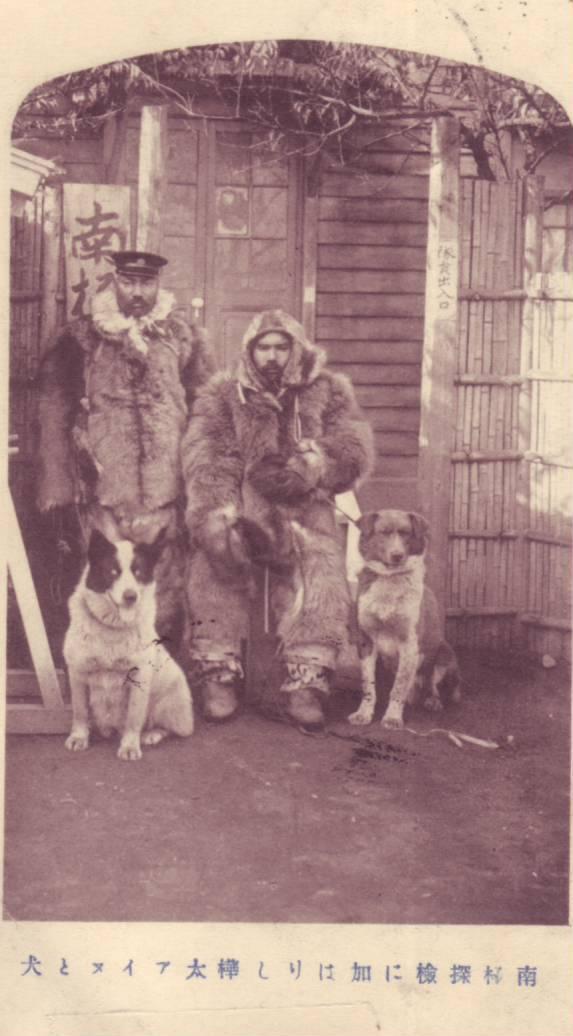 ヤヨマネフク | 帝國ノ犬達