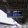 名古屋への画像