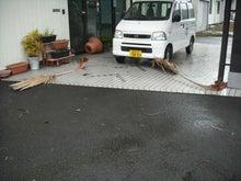 桜島と焼酎と開発の日々