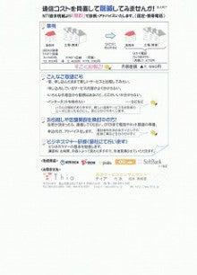 ワイズコムのスタッフブログ