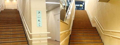 ノンジャンルの面白ネタ【シュミ2】-階段登ってゴール