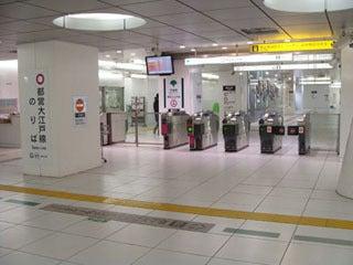 ノンジャンルの面白ネタ【シュミ2】-汐留の駅