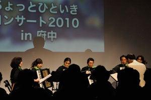 $ちょっとひといきコンサート2010 in 府中-小フーガGm