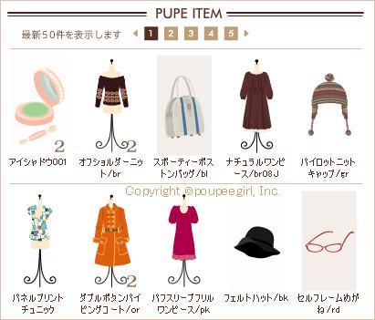 もんじゅのプペブログ-20100212_1