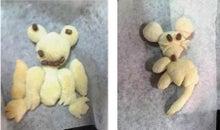 Grumpy Monkey(不機嫌なおさるさん)の観察日記-bread frog n mouse