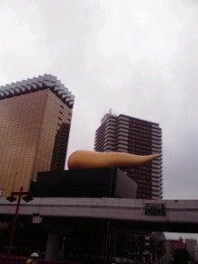 八戸横丁アートプロジェクト 酔っ払いに愛を-2010021311200000.jpg