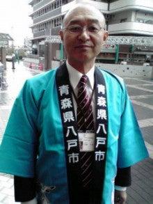 八戸横丁アートプロジェクト 酔っ払いに愛を-2010021312010000.jpg