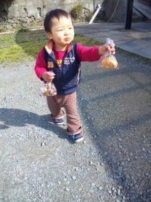 おゆう 育児ブログと今日の気分-100214_105326.jpg