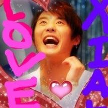 love xiah。