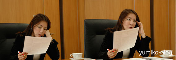 小林裕美子blog