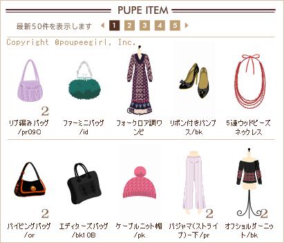 もんじゅのプペブログ-20100214_11