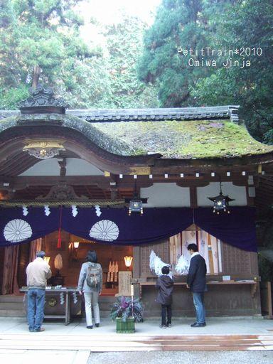 旅好き絵本屋の「えほんのあるせいかつ」-狭井神社2