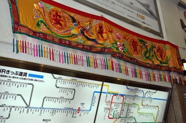 茶々吉とデジ一 のんびり旅-2010/2/14駅改札1