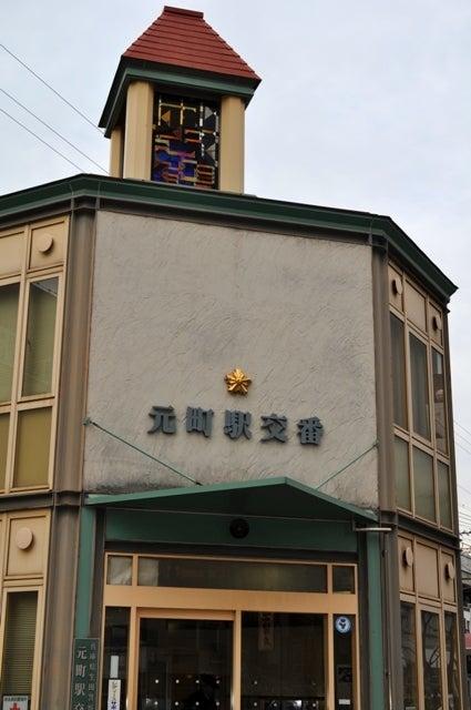 茶々吉とデジ一 のんびり旅-2010/2/14本町駅前交番