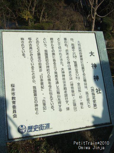 旅好き絵本屋の「えほんのあるせいかつ」-三輪山2