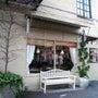 NYのオススメカフェ…