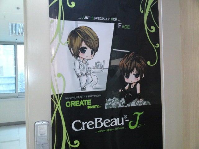 東方神起大好きchikakoのブログ -SN3J0181.jpg