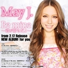 May J. Official Blog 「May J.'s Diary」 powered by アメブロ