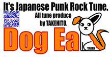 Dog Ear takehitoのブログ