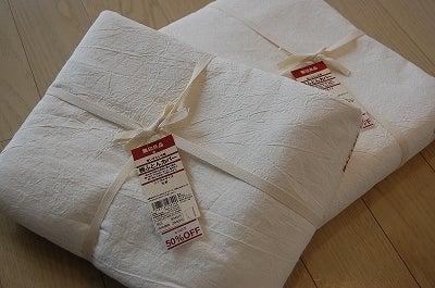 無印良品☆お得に定番商品のお買い物♪洗いざらしの綿☆   しあわせにっき゚・*:.。..。.:*・゚結婚式と幸せな毎日の足跡゚・*:.。..。.:*・゚