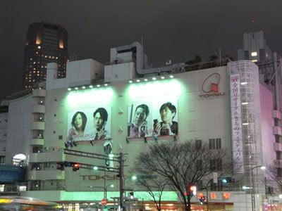 【たんぽぽの惑星】-渋谷