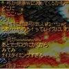 ぽんたん・w・の画像