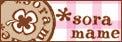 肉コップの精肉加工品&加工業