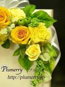 Plumerry(プルメリー)プリザーブドフラワースクール (千葉・浦安校)-イエロー系 ウエルカムボード