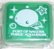 鉛筆削り 名古屋港水族館