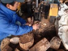 古材流通熊本店のブログ-水分検査1