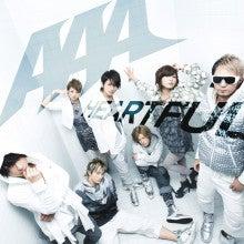 AAA Heart to ? TOUR 2010-西島隆弘-のブログ-HEARTFUL_J_CD+DVD_MAIN
