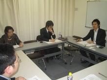 渋谷区 恵比寿 の駅前 税理士のブログ-恵比寿 税理士 渋谷 目黒 六本木