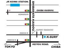$RONINのブログ-KSURF MAP