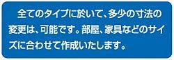 耐震シェルター「安震」のブログ