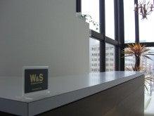 W&S DANCE PRODUCTION