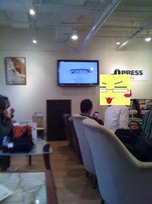 Applie blog-眼鏡オフ眼鏡写真上映 あっぷりぃ iPhoneアプリ