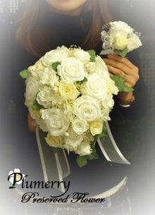 Plumerry(プルメリー)プリザーブドフラワースクール (千葉・浦安校)-パール ミッキーブーケ 手作り ウエディング