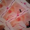 ポストカード。の画像