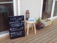 Cafe Leaf [カフェ リーフ]  幸手市に2010年1月~ ランチ&カフェオープン!-D1000003.jpg