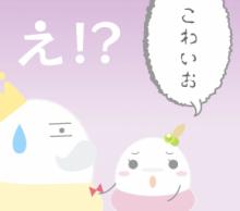 パパたま【育児パパのエッセイ漫画】