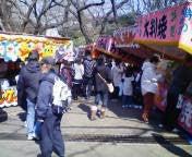 ラブエステ★ A嬢のブログ-20100220124057.jpg