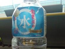 TSUTAYA×盛岡カワトク店